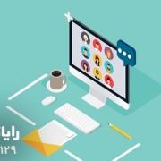 رایانه کمک-تفاوت ایمیل