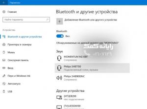 حذف دستگاه های بلوتوث در ویندوز - رایانه کمک
