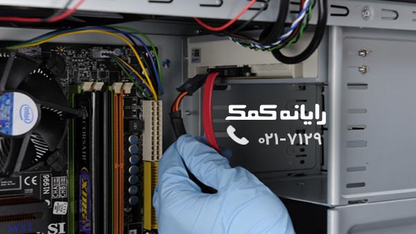 رایانه کمک-اسمبل-کابل3