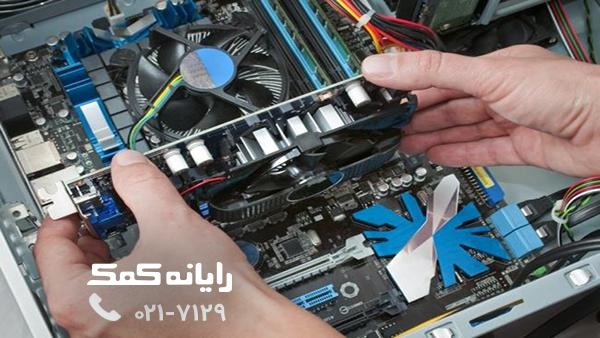 رایانه کمک-اسمبل