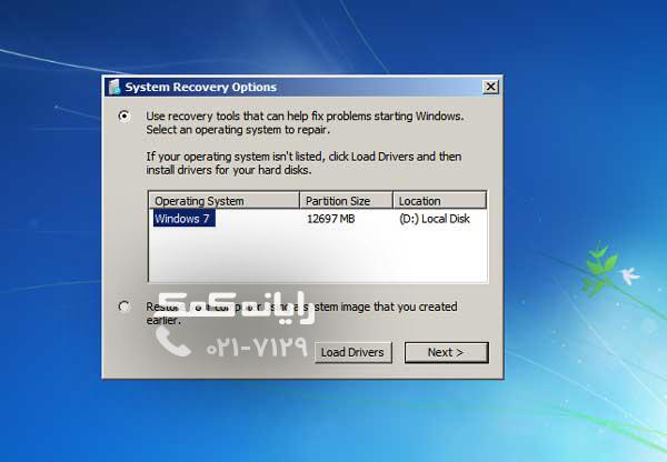 رایانه کمک-بازیابی پسوورد-ب