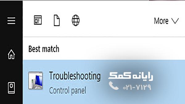 رایانه کمک-بلوتوث-5-الف