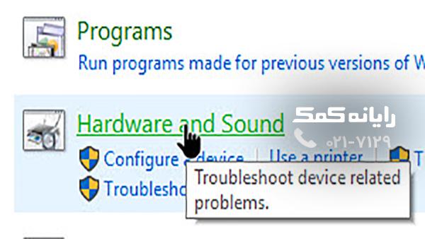 رایانه کمک-بلوتوث-5-ب