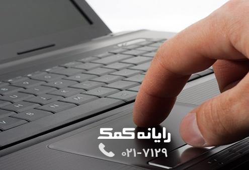 رایانه کمک-تاچ پد-تصویر شاخص اصلی