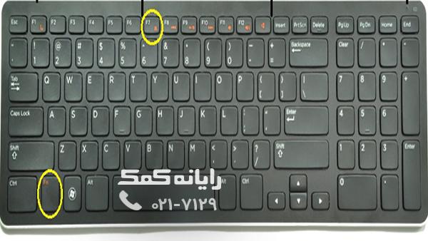 رایانه کمک-تاچ پد-1