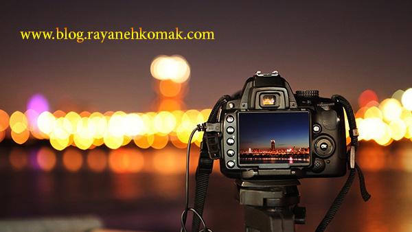عکاسی در شب-رایانه کمک