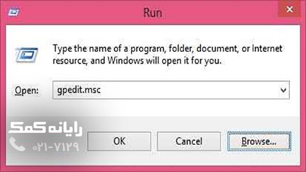 قابلیت policy audit file share|رایانه کمک-1