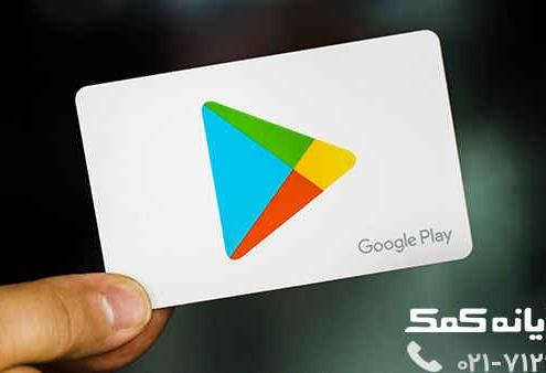 قابلیت جدید گوگل پلی، به روزرسانی خودکار اپلیکیشن های اندروید | رایانه کمک