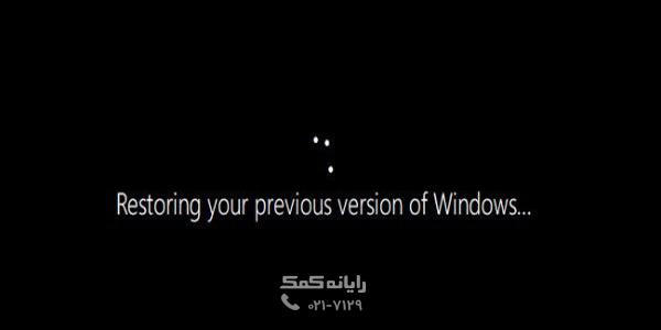 پیغام don't turn of your computer-رایانه کمک-4