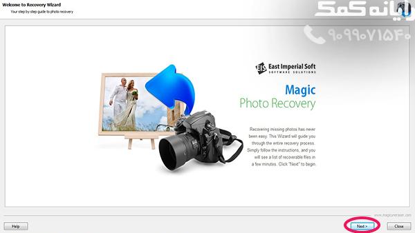 بهترین نرم افزار ریکاوری عکس|رایانه کمک
