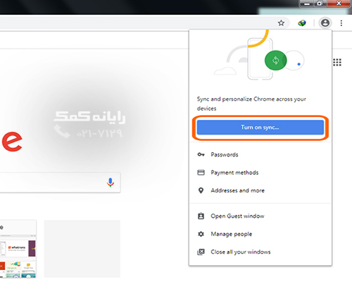 1-Google cloud print-rayaneh komak