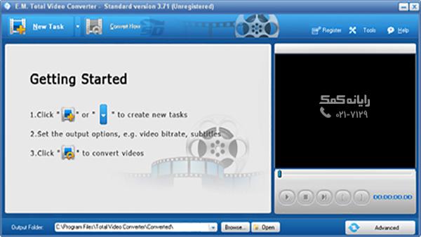 1-total video convertor-rayaneh komak