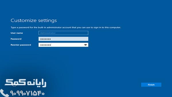 نصب ویندوز سرور 2016 | رایانه کمک