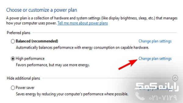 خاموش نشدن لپ تاپ بعد از بستن درب|رایانه کمک