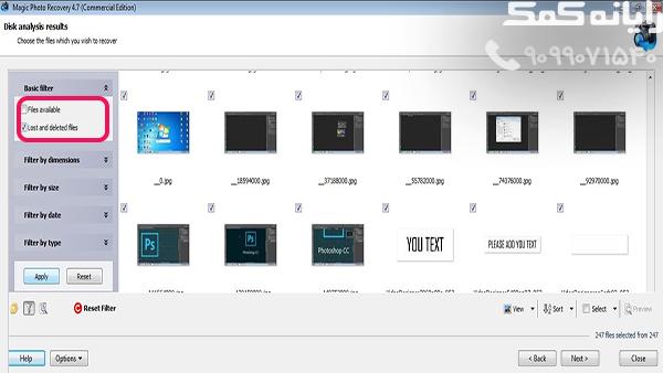 بازیابی عکس در ویندوز 10|رایانه کمک