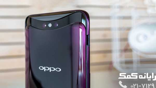 گوشی جدید با قابلیت 5G به بازار عرضه خواهد شد | رایانه کمک