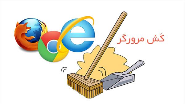 علت پخش نشدن فیلم در اینترنت | رایانه کمک تهران
