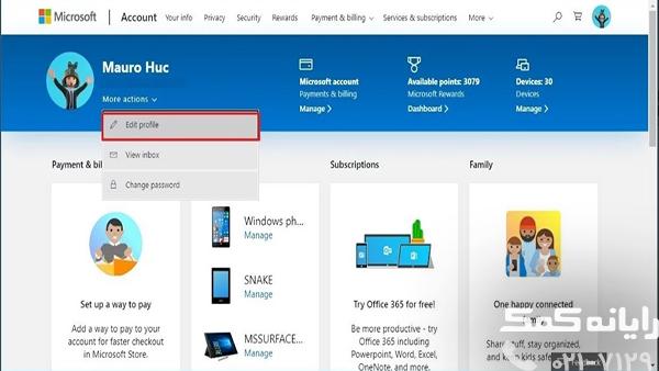 چگونگی تغییر نام در ویندوز 10|رایانه کمک
