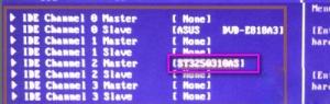 نمایش پیغام Missing Operating System |رایانه_کمک