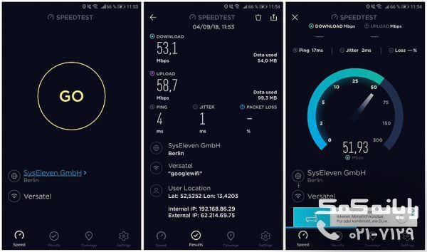 android wifi_3 - رایانه کمک