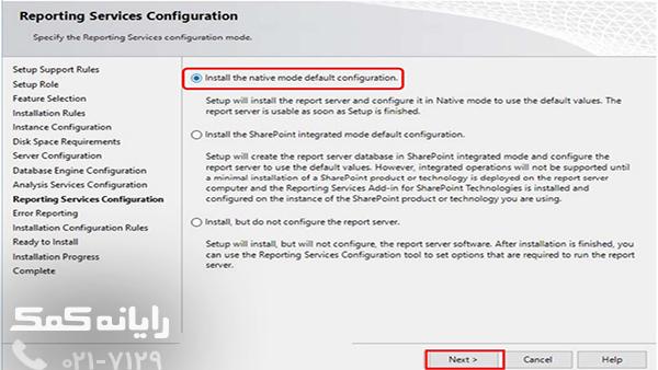 آموزش نصب sql server 2008 r2 در ویندوز 10 رایانه کمک