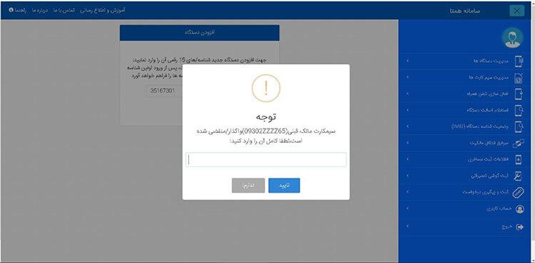 بازیابی اطلاعات سیم کارت در گوشی | رایانه کمک تهران