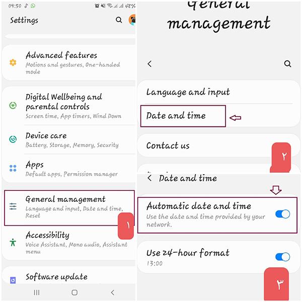 تنظیمات استوری اینستاگرام | خدمات کامپیوتری تلفنی