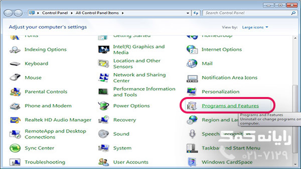 ارور bad_pool_header در ویندوز 10|رایانه کمک
