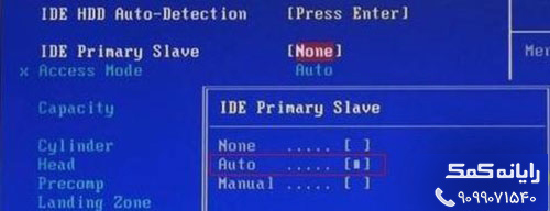 رفع ارور Missing Operating System ویندوز | رایانه کمک