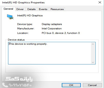 رفع خطای کارت گرافیک AMD،Nvidiaو...|رایانه کمک