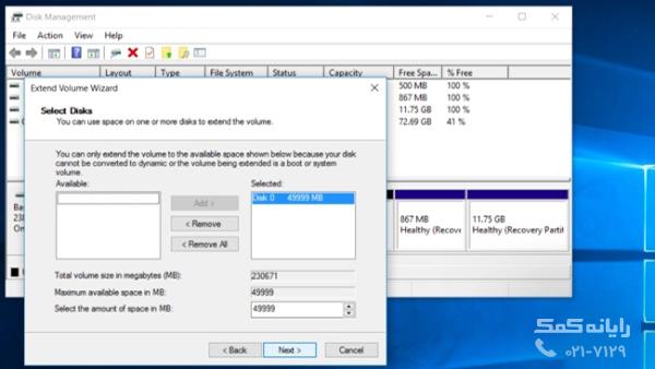 4-Combine-Multiple-Partitions-رایانه کمک