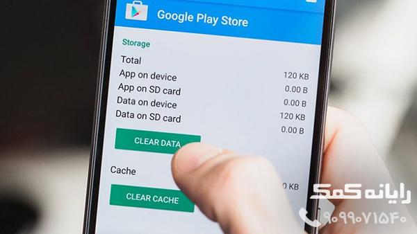 چرا گوگل پلی در بعضی مواقع کار نمی کند؟|رایانه کمک