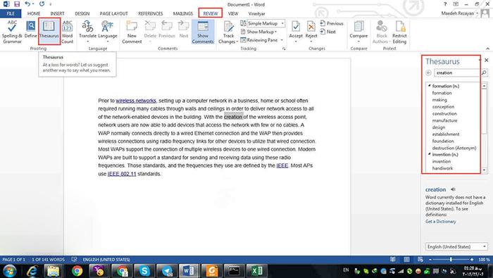 نحوه استفاده از لغت نامه موجود در Microsoft Word|رایانه_کمک