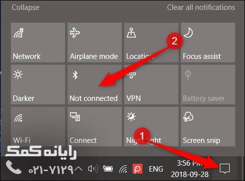share files by bluetooth on a computer_7 - رایانه کمک
