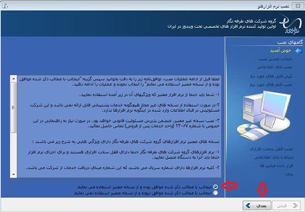 آموزش نصب دستی نرم افزار هلو بر روی ویندوز ۱۰، 7 ، 8 ، XP   تعمیر لپ تاپ در محل