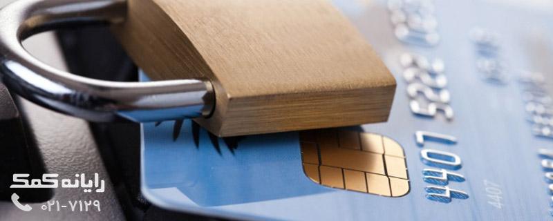 Bank card blocking-rayanekomak