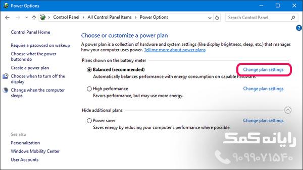 خارج شدن از حالت hibernate در ویندوز 10 رایانه کمک