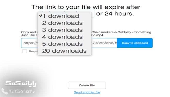 Firefox-Send-rayanekomak1