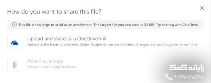 OneDrive-rayanekomak
