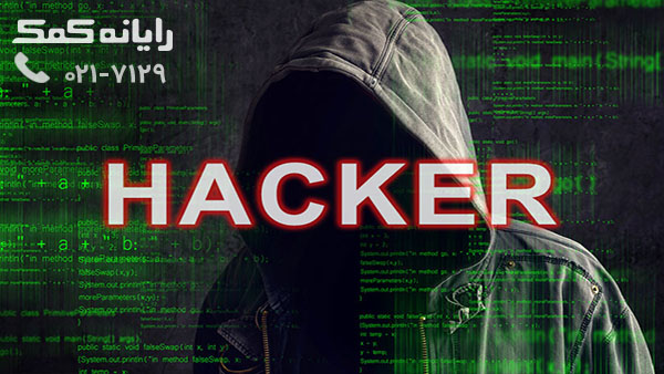 types of hackers - رایانه کمک