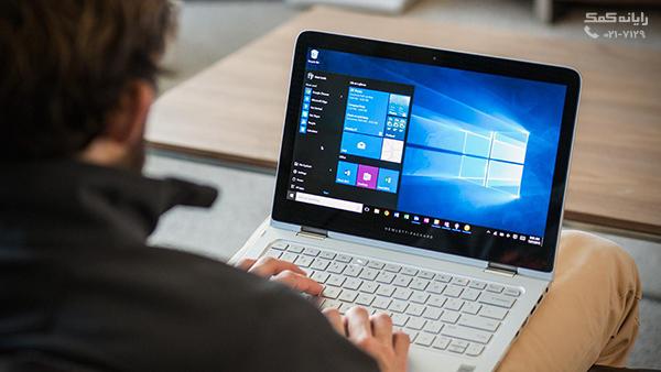 Windows-10-home-screen-user-1
