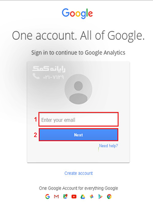 active-google-analytics-3-رایانه کمک کمک