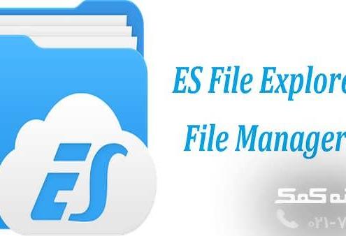 es file explorer - رایانه کمک