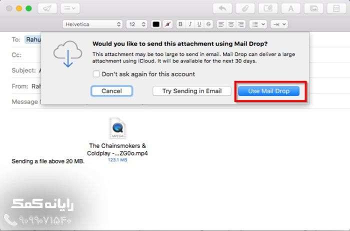 iCloud-Mail-Drop-rayanehkomak