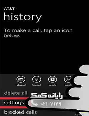 رایانه-کمک-شماره-تلفن-9-1.jpg