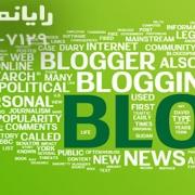 weblog - رایانه کمک