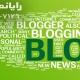 آموزش وبلاگ | رایانه کمک