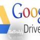 1_Google Drive - رایانه کمک