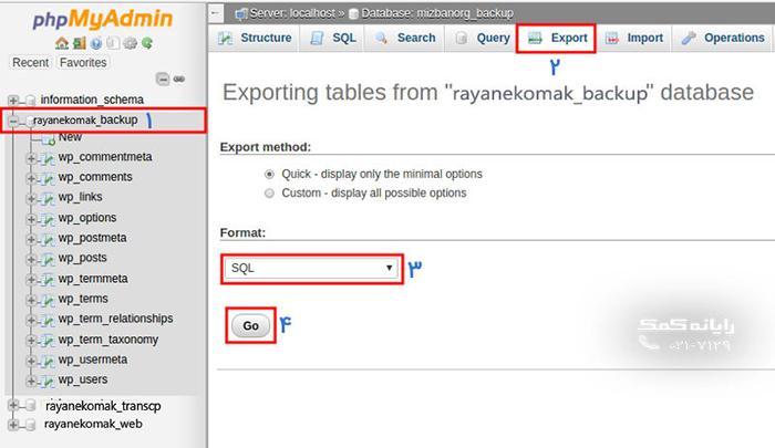rayanekomak-Export-DB-directadmin