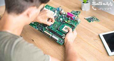 rayanekomak-computer-repair-logo